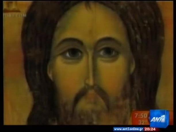 Αμφιλεγόμενη αναπαράσταση του Ιησού