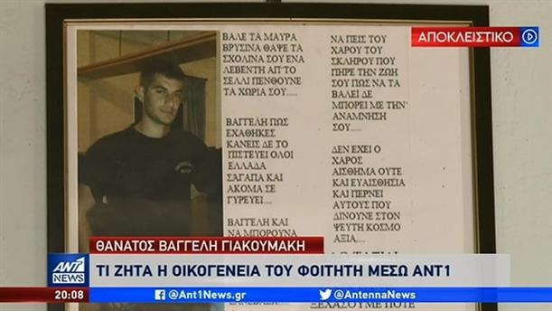 Ο ΑΝΤ1 στο Σελλί: ο Βαγγέλης Γιακουμάκης δεν αυτοκτόνησε, λένε οι συγγενείς του