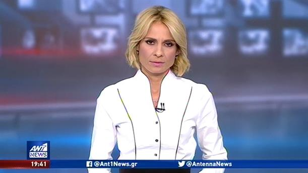 ANT1 NEWS 06-10-2019 ΣΤΙΣ 19:30