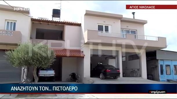 Κτηνοτρόφος πυροβόλισε σε σπίτι στην Κρήτη