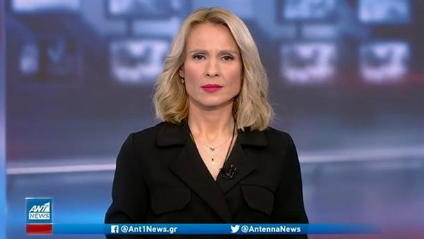 ANT1 NEWS 22-11-2020 ΣΤΙΣ 18:50