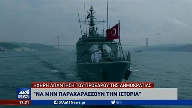 «Στα χαρακώματα» Άγκυρα και Τουρκία μετά τις νέες προκλήσεις