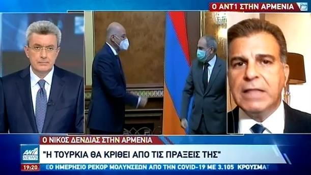 Ο ΑΝΤ1 στην Αρμενία: νέες επικρίσεις Δένδια για τις τουρκικές προκλήσεις