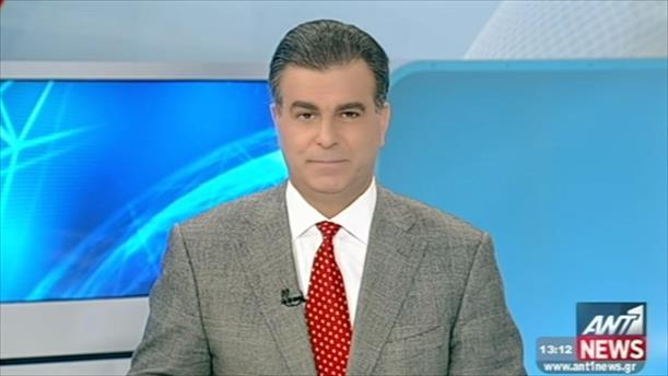 ANT1 News 22-11-2014 στις 13:00