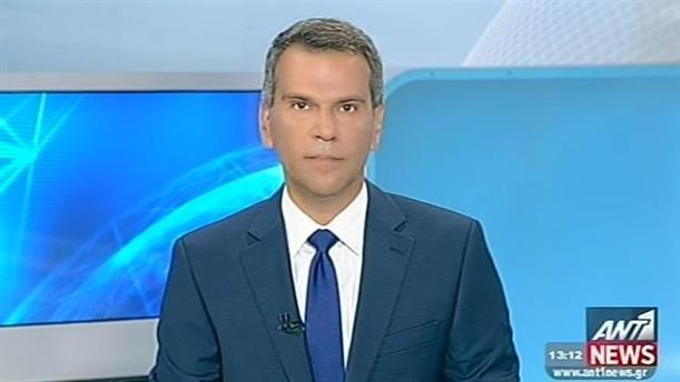 ANT1 News 14-08-2014 στις 13:00