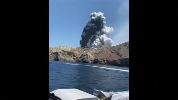 Έκπληκτοι οι τουρίστες από την ξαφνική έκρηξη ηφαιστείου στη Νέα Ζηλανδία
