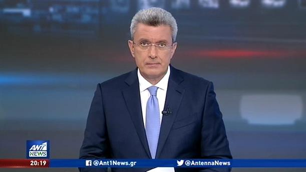 ANT1 NEWS 01-11-2019 ΣΤΙΣ 19:30