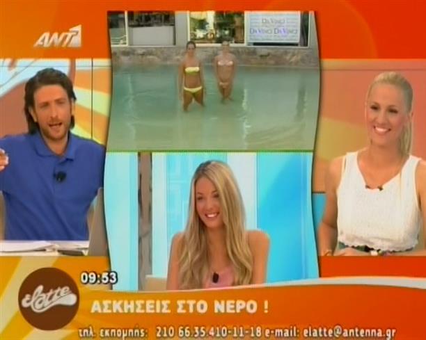 Elatte 23-08-2011