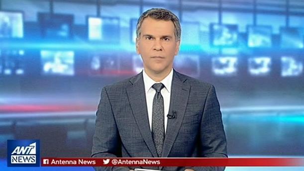 ANT1 NEWS 05-05-2019 ΣΤΙΣ 13:00