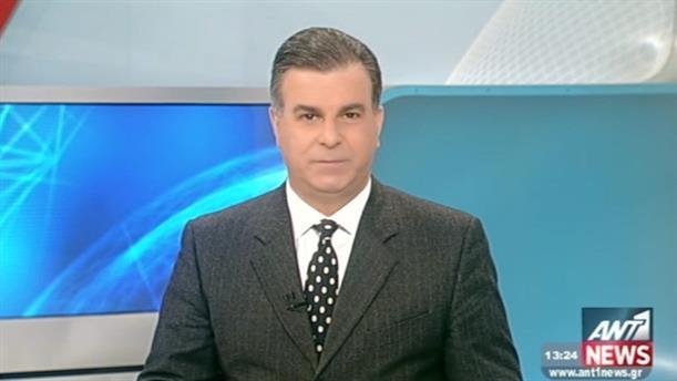 ANT1 News 06-02-2016 στις 13:00