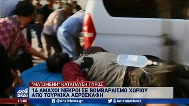 Εκεχειρία «βαμμένη» με αίμα αμάχων στην Συρία