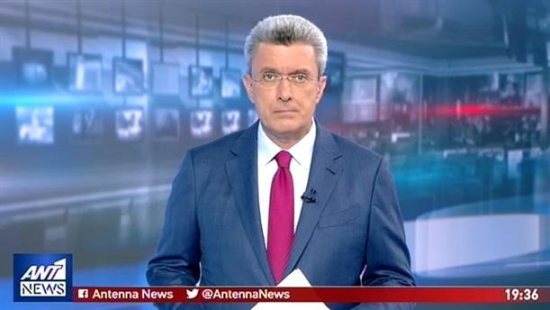 ANT1 NEWS 06-06-2019 ΣΤΙΣ 19:30