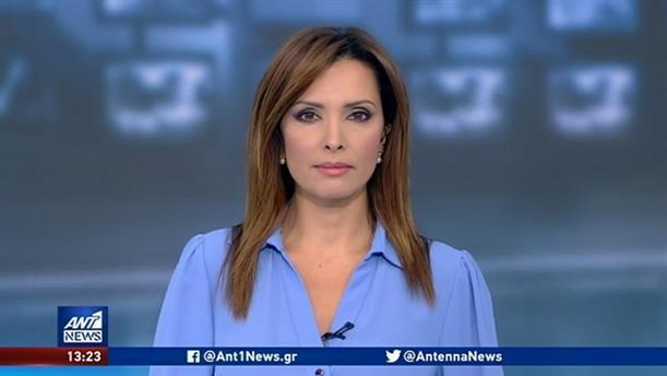 ANT1 NEWS 15-06-2020 ΣΤΙΣ 13:00