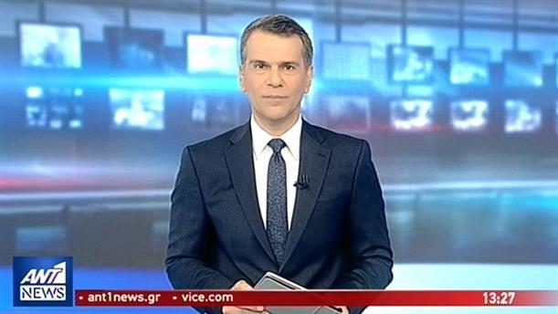 ANT1 NEWS 21-04-2019 ΣΤΙΣ 13:00