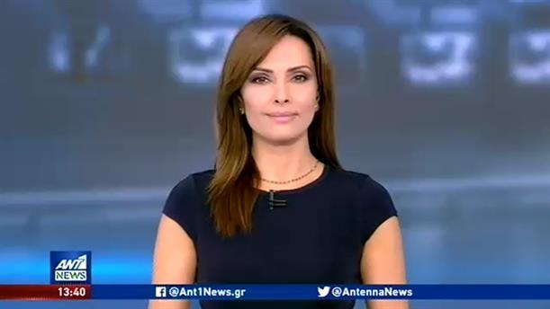 ANT1 NEWS 24-06-2020 ΣΤΙΣ 13:00