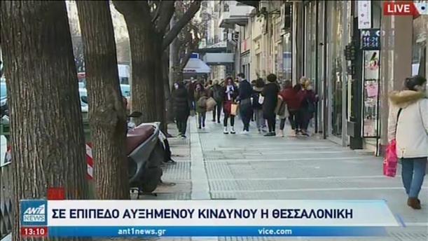 Κορονοϊός: «συναγερμός» σε Θεσσαλονίκη – Αχαΐα