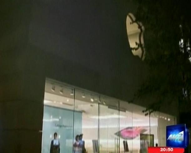 Φρενίτιδα για το iPhone 5