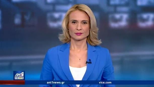 ANT1 NEWS 10-08-2020 ΣΤΙΣ 19:30