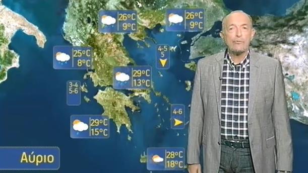 ΔΕΛΤΙΟ ΚΑΙΡΟΥ ΓΙΑ ΑΓΡΟΤΕΣ – 03/10/2016