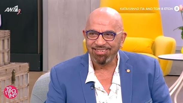 Γιάννης Ζουγανέλης – Το Πρωινό – 23/10/2019