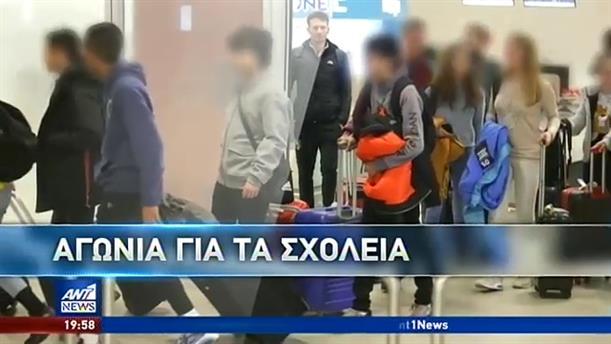 Κορονοϊός: αγωνία για τους Έλληνες που δουλεύουν στην Ιταλία
