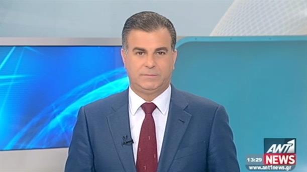 ANT1 News 04-10-2015 στις 13:00