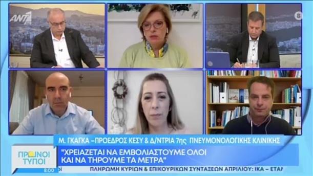 Κορονοϊός: Ανησυχία για την έξαρση των κρουσμάτων - Αγωνία στην αγορά