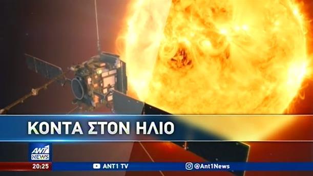"""Στον ΑΝΤ1 ο Έλληνας ηλιοφυσικός που συμμετέχει στο πρότζεκτ  για τα """"Μυστικά του Ήλιου"""""""