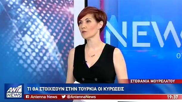 Στον «προθάλαμο» μέτρων από την ΕΕ η Τουρκία