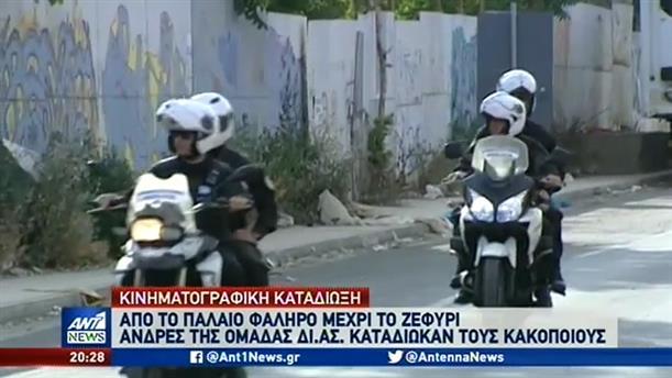 Αστυνομικοί τραυματίστηκαν σε καταδίωξη
