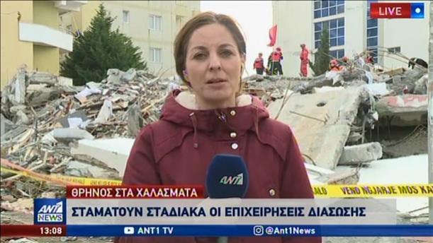 Ο ΑΝΤ1 στην Αλβανία: «Σβήνουν» οι ελπίδες για την ανεύρεση επιζώντων