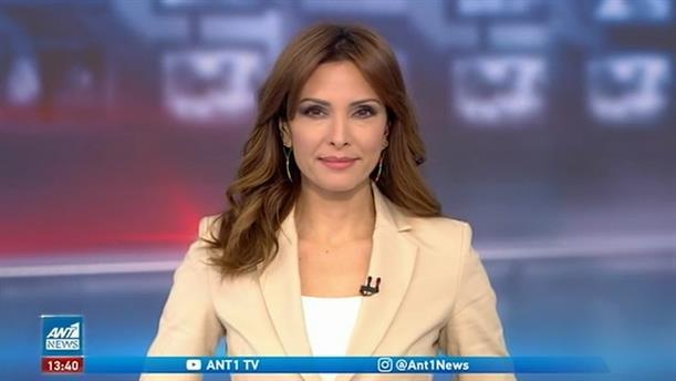 ANT1 NEWS 24-03-2021 ΣΤΙΣ 13:00