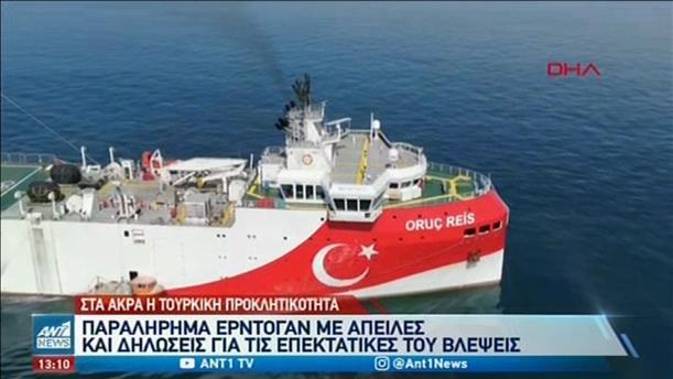 Επεκτατικές βλέψεις και τουρκικό παραλήρημα διαρκείας