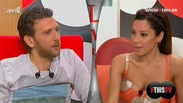 FTHIS TV 05/07/2013