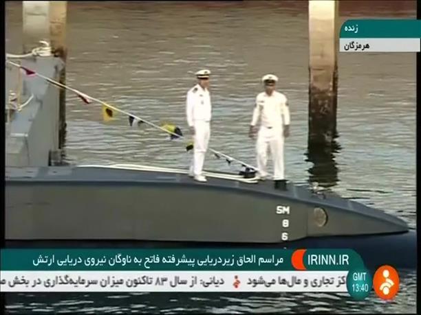 Το ιρανικό υποβρύχιο που είναι εξοπλισμένο με πυραύλους Cruize