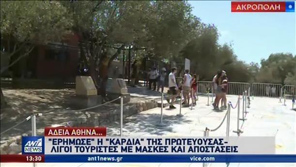 """""""Έρημο"""" το κέντρο της Αθήνας"""