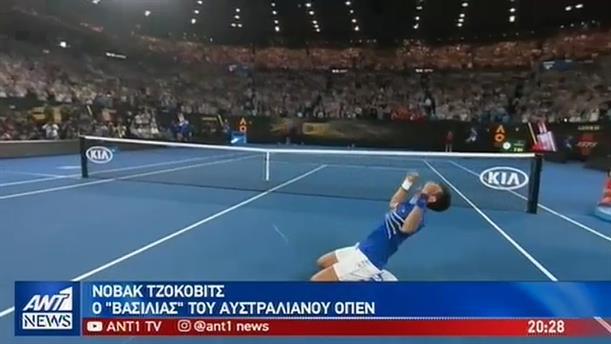 Ο Τζόκοβιτς κατέκτησε το Αυστραλιανό Όπεν
