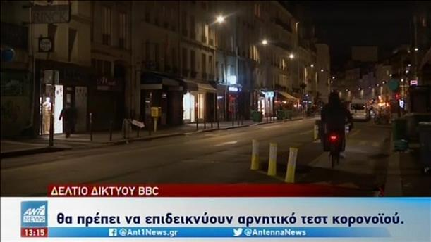 Κορονοϊός: Νέα lockdown στην Ευρώπη – Αγωνία στον πλανήτη