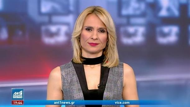 ANT1 NEWS 27-12-2020 ΣΤΙΣ 18:50