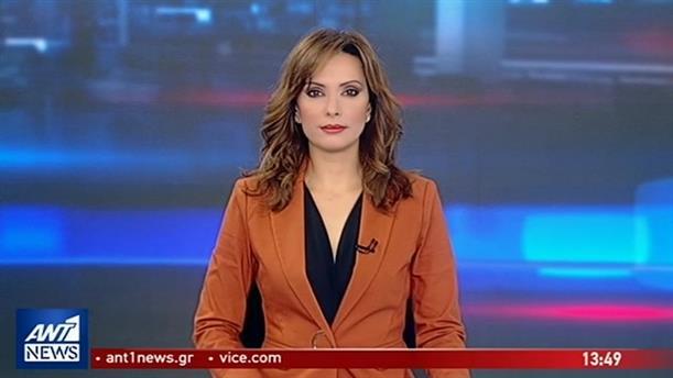 ANT1 NEWS 22-03-2019 ΣΤΙΣ 13:00