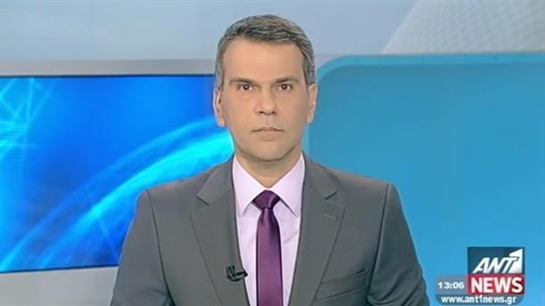 ANT1 News 07-03-2015 στις 13:00
