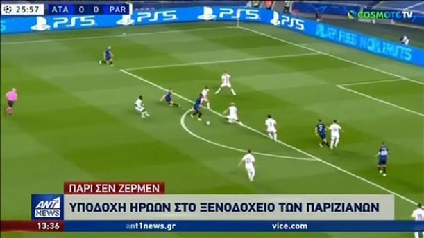 """Πρόκριση-θρίλερ της Παρί Σεν Ζερμέν στους """"4"""" του Champions League"""