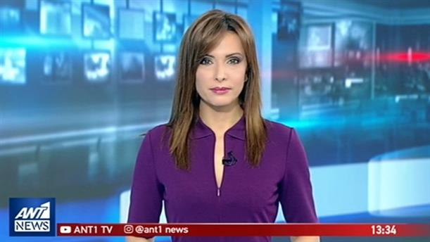 ANT1 NEWS 17-01-2019 ΣΤΙΣ 13:00