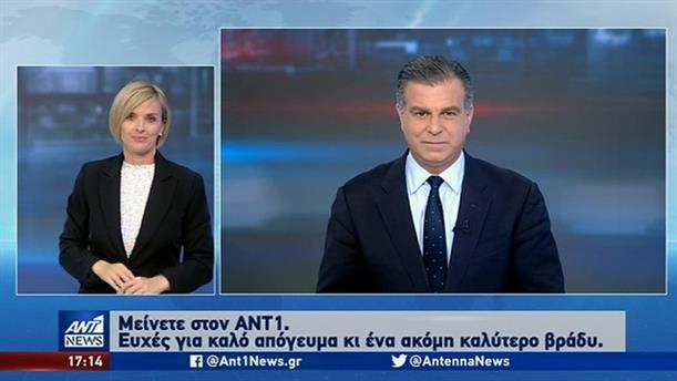 ANT1 NEWS 03-03-2020 ΣΤΗ ΝΟΗΜΑΤΙΚΗ