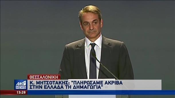 """Μητσοτάκης: """"Ναι"""" υπό προϋποθέσεις στην ένταξη Αλβανίας και Βόρειας Μακεδονίας στην ΕΕ"""