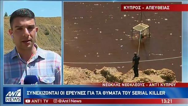 """Κύπρος: Με σόναρ συνεχίζονται οι έρευνες στην """"λίμνη του θανάτου"""""""