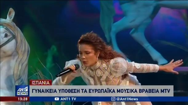 Εντυπωσιακή τελετή για τα Ευρωπαϊκά Μουσικά Βραβεία  MTV