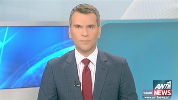 ANT1 News 15-10-2015 στις 13:00