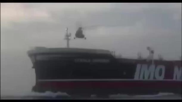 Βίντεο-ντοκουμέντο από την έφοδο Ιρανών κομάντος στο βρετανικό τάνκερ