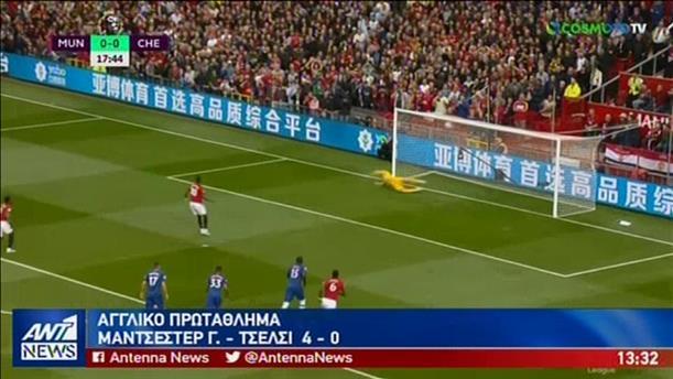 Γκολ από τα γήπεδα της αγγλικής Premier League